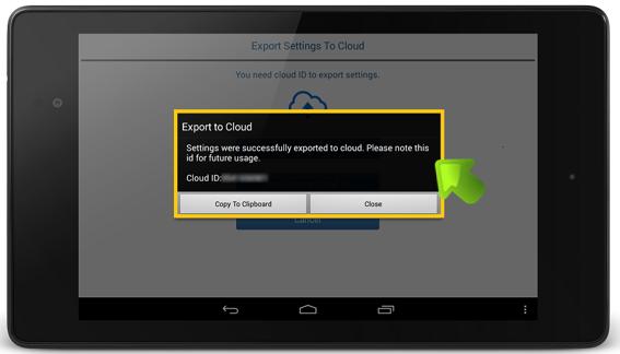 surefox_cloud_id_confirmation