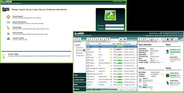 suremdm_web_console