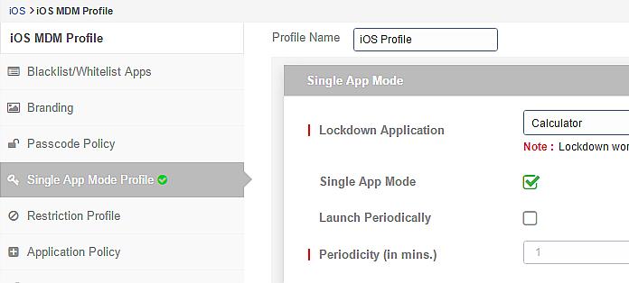 single-app-mode1